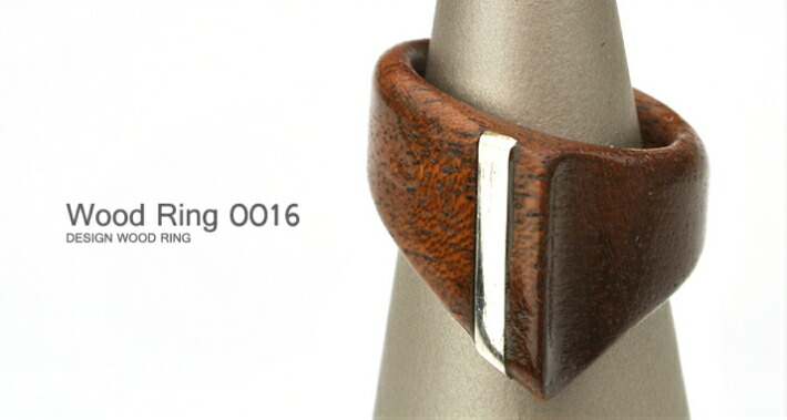 木で作ったリング No,16