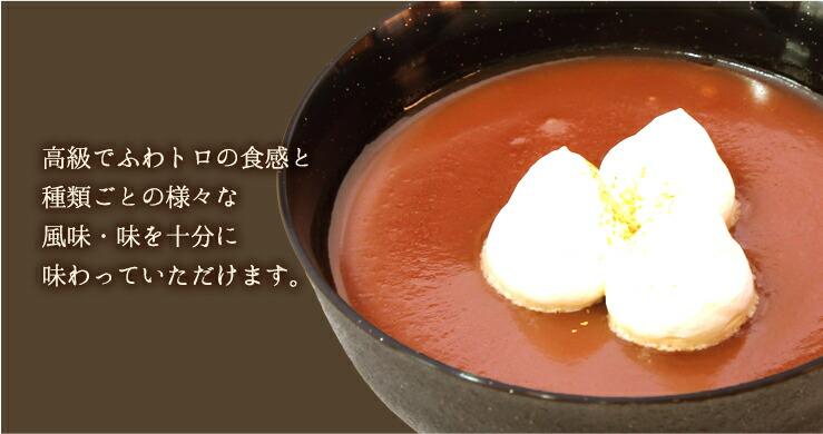 天空プリンアソート(雅・煌・芳醇・芒果・漿果) 一度食べるとまた食べたくなる!価格5,380円 (税込)