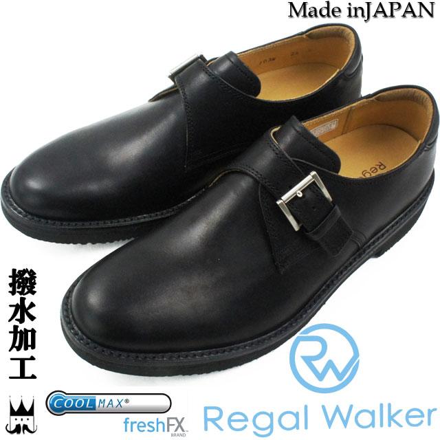 evid 103W AH B リーガル 送料無料 フォーマル REGAL WALKER ウォーキングシューズ ビジネス BLACK メンズ ウォーカー (ブラック)