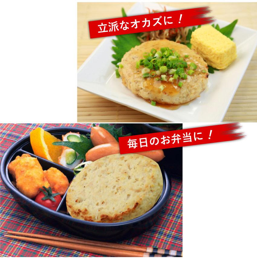 ハンバーグ 冷凍 豆腐