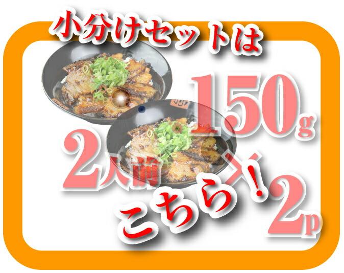 888円はこちら