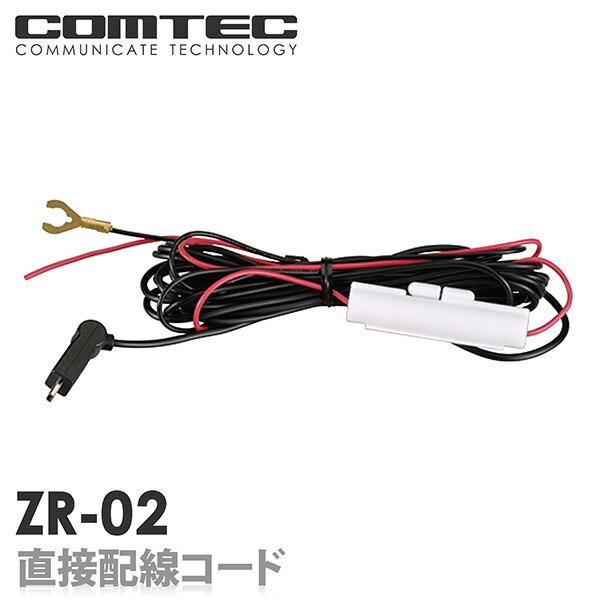 ZR-02