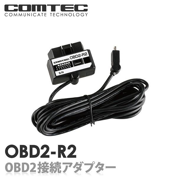 OBD2-R2