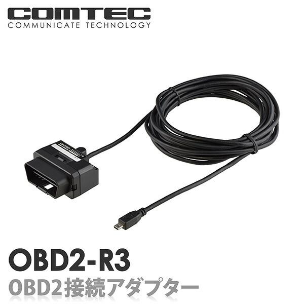 OBD2-R3