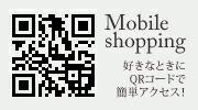 携帯サイト