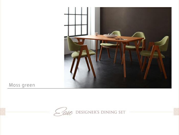 385fd5be74 天然木ブラックチェリー材 北欧デザインダイニング【EASE】イース/ベンチ ...