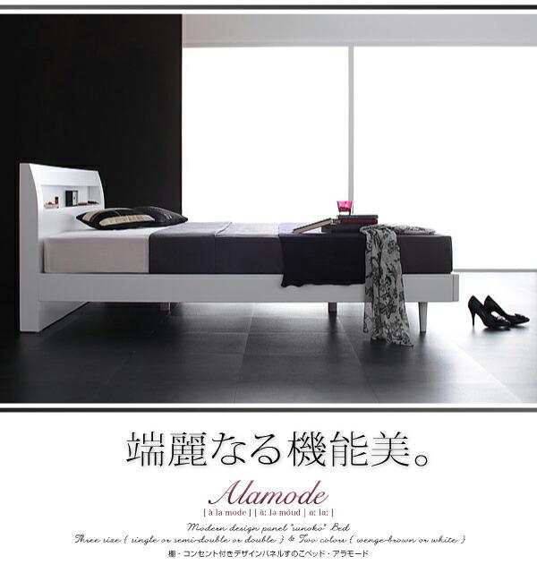 シンプル&スタイリッシュ!モダンデザインすのこベッド