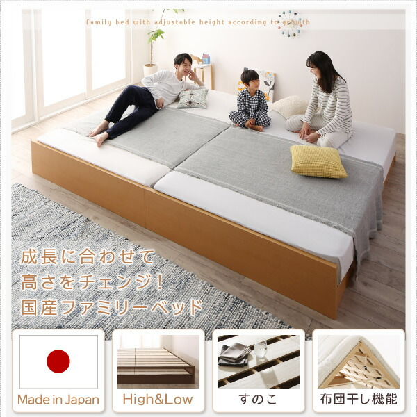 床面の高さが調節できる!国産ワイドサイズすのこベッド「Mariana」
