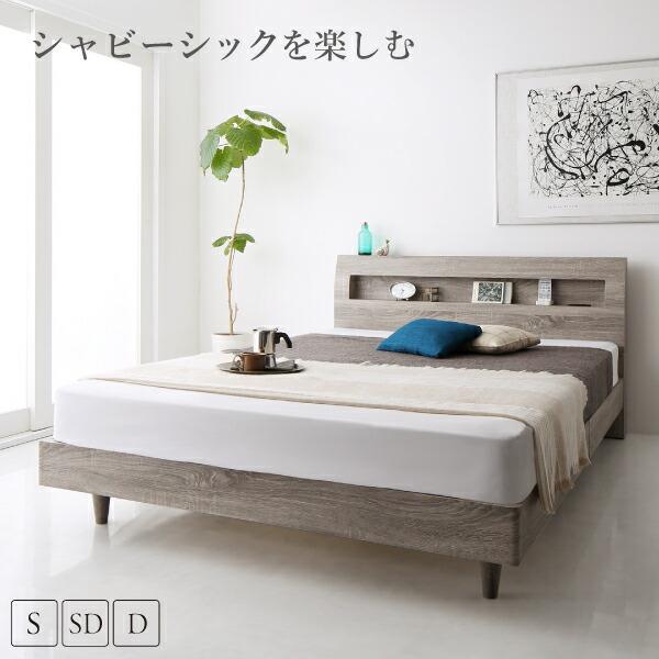 グレーカラーデザインベッド