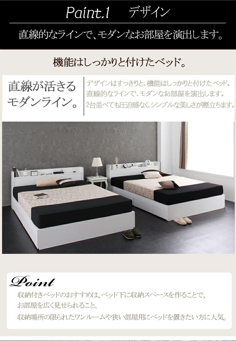 ベッド 収納 ダブル