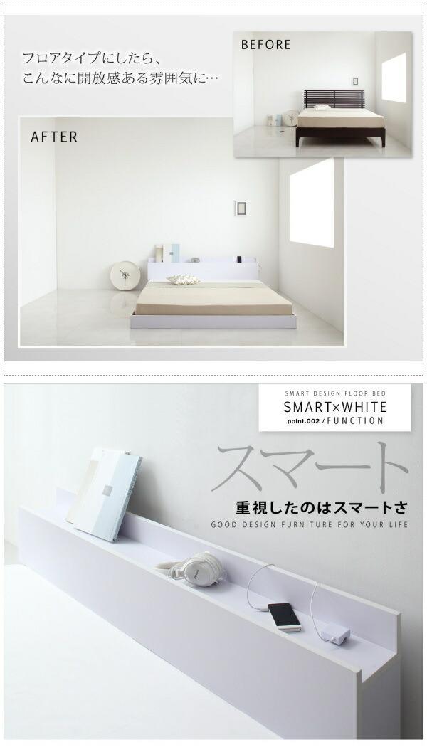 フロアベッド ベッドフレーム S