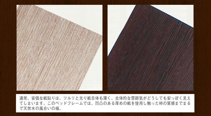 凹凸のある厚めの紙