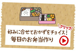 冷凍食品で快適生活