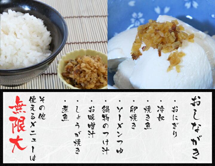うめぇ生姜レシピ