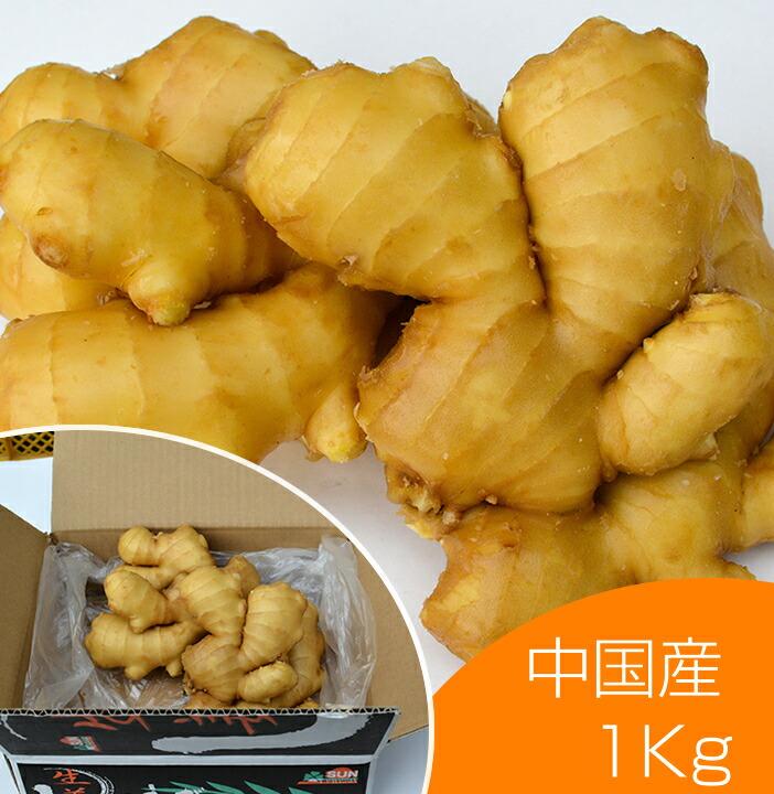 中国産1k