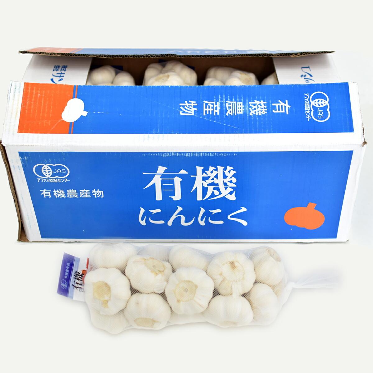 有機にんにく 1kg×10ネット 食用におすすめ 中国産 上海嘉定種(ホワイト)