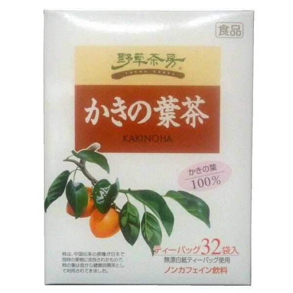 黒姫 野草茶房 かきの葉茶 3g×32包 ティーバッグ