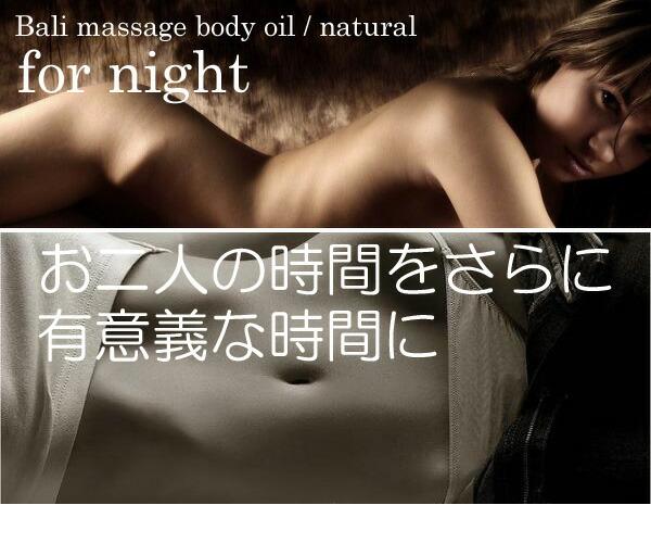 japanese oil massage Search - XVIDEOSCOM
