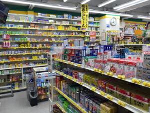 昭和薬品 本店 医薬品陳列状況