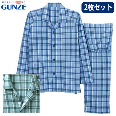 グンゼ男性パジャマ