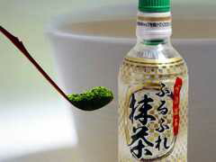 ふるふれ抹茶茶筅イメージ240