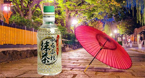 ふるふれ抹茶 京都 番傘