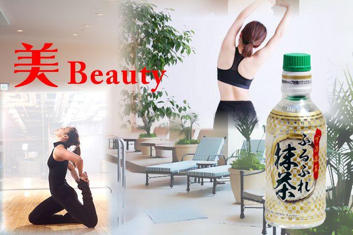 ふるふれ抹茶活用例-美容やダイエットに有効