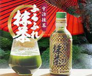 ふるふれ抹茶180-150
