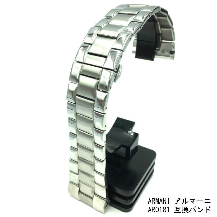 save off d4759 e91c8 腕時計 時計 時計ベルト 時計バンド エンポリオアルマーニ 時計 ...
