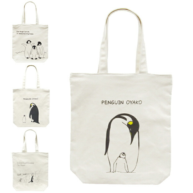 トートバッグ ペンギン 猫
