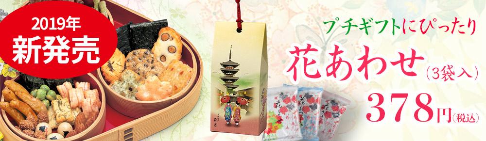 祇園BOX