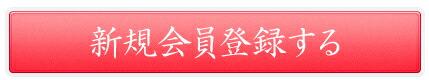 「京あられ」京都祇園萩月会員登録はコチラ