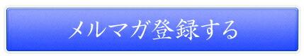 「京あられ」京都祇園萩月メルマガ登録はコチラ