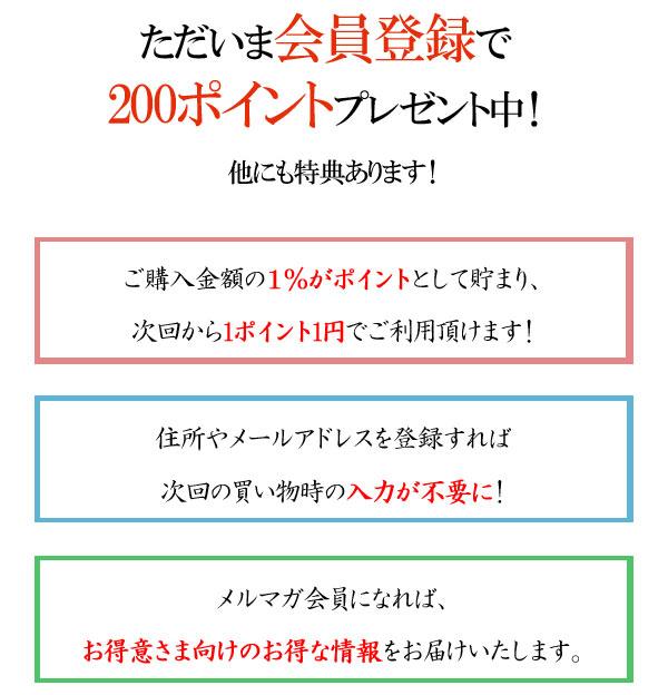 「京あられ」京都祇園萩月会員