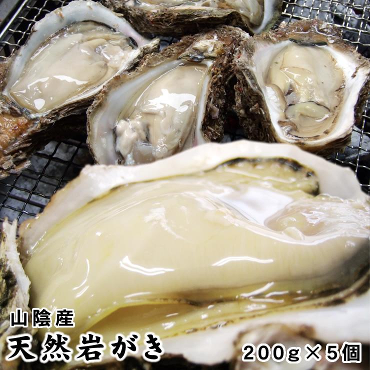 生タラバ蟹