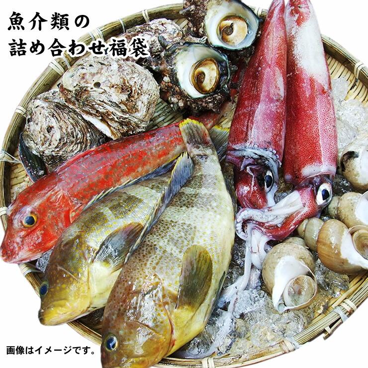 魚介類の詰め合わせ