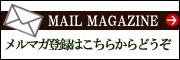b-mail