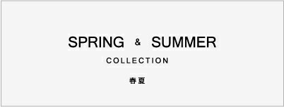 【Spring&Summer】