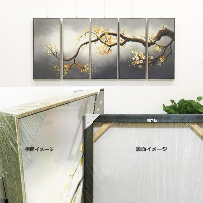 Tokyo Art Lab.inc.: Special custom-made products: canvas-painting ...