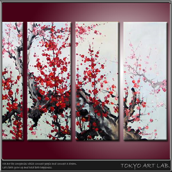 Japanese Modern Art W125cm Five Pieces Group Of The Wall Art Panel Japanese Apricot With Red Blossoms Of The Picture Japanese Food Shop Inn To