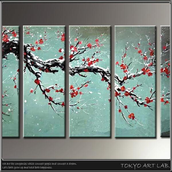 Tokyo Art Lab.inc. | Rakuten Global Market: To go Japanese ...