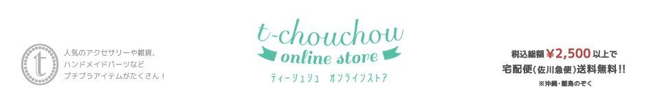 t-chouchou