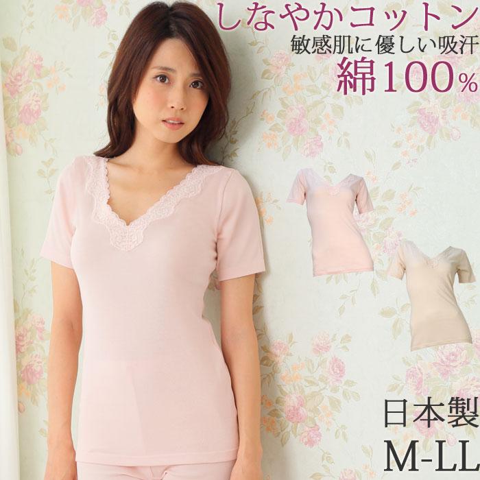 3分袖インナー,半袖,綿100%,オーガニックコットン,コットン100%,日本製,M/L/LL/大きいサイズ/女性下着/肌着/母の日/敬老の日/ギフト