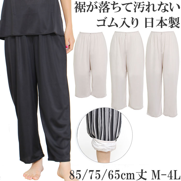 ペチパンツ フレアパンツ ガウチョパンツワ イドパンツ キュロットパンツ,日本製,M/L/LL/大きいサイズ/女性下着/肌着/母の日/敬老の日/ギフト