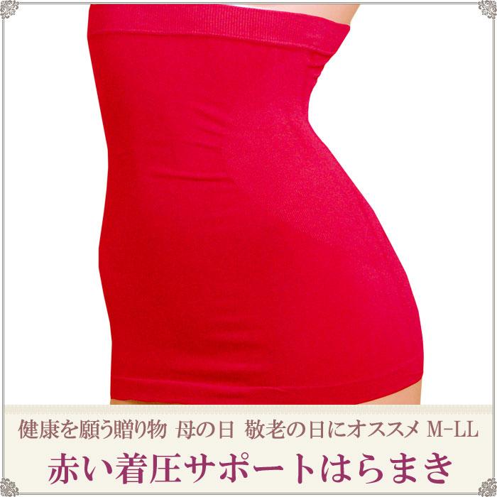 赤,レッド,赤下着,赤パンツ,赤ショーツ,赤インナー,赤い下着,赤パン,赤いショーツ,巣鴨,還暦,申年,ギフト,お祝い,誕生日,母の日,敬老の日,ギフト,贈り物