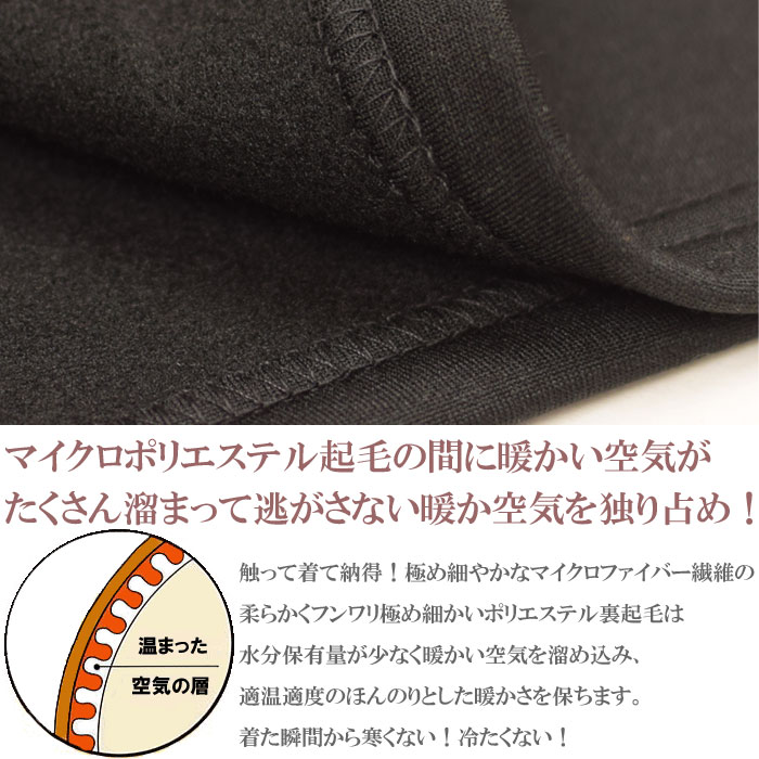 八分袖 お腹すっぽり おしり 冷え に 部屋着、パジャマ や ルームウェア ワンピースにぴったり