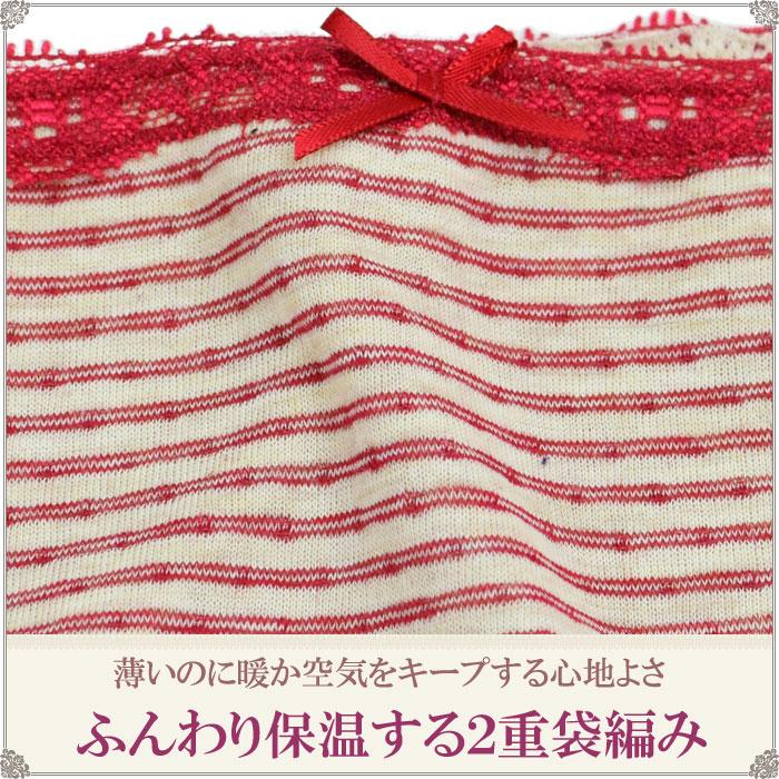 フンワリあったか袋編み