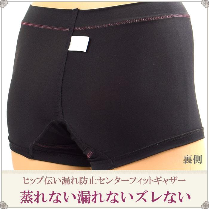 お尻すっぽり 生理パンツ は 羽根つき M Lサイズ 防水 サニタリー用パンツ