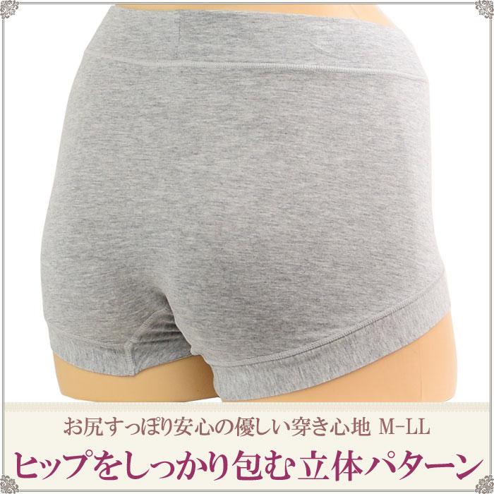 お尻すっぽり安心の優しい穿き心地、ヒップをしっかり包む立体パターン