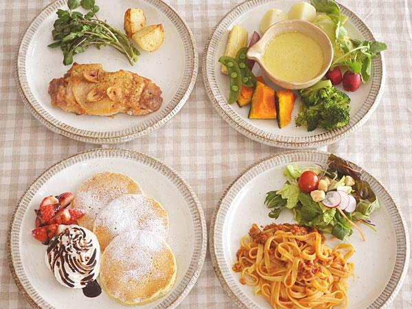 食器セット 大皿 パスタ皿 大皿 アウトレット
